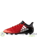 5856-adidas-x-16-1-sg-red-white-black-7-m.jpg
